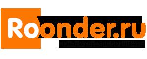 Интернет магазин Roonder.ru